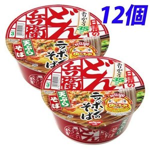 購入単位:1箱(12個)  1食あたり98円 どん兵衛 日清カップ麺
