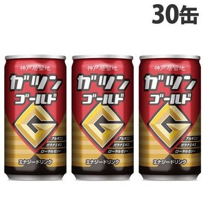 神戸居留地 ガツンゴールド185g×30缶