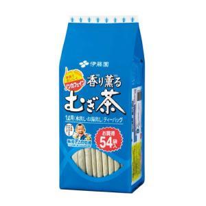 『期間限定特別価格』伊藤園 香り薫るむぎ茶ティーバッグ 54パック|kilat