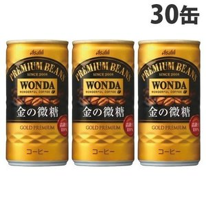 アサヒ ワンダ 缶コーヒー 金の微糖 185g×30缶