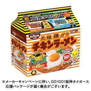 日清 チキンラーメン 5食パック|kilat|02