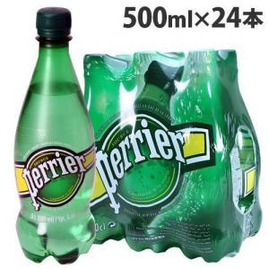 ペリエ プレーン ナチュラル 炭酸水 500ml×24本 ペットボトル ペリエ(Perrier) 『お1人様1箱限り』...