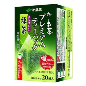 伊藤園 プレミアムティーバッグ 緑茶20P
