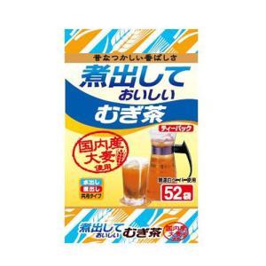 煮出しておいしい麦茶 ティーバッグ 10g×52P