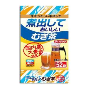 煮出しておいしい麦茶 ティーバッグ 10g×52P 20袋