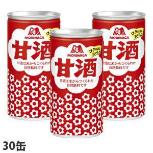 森永 甘酒 190g×30缶の関連商品6