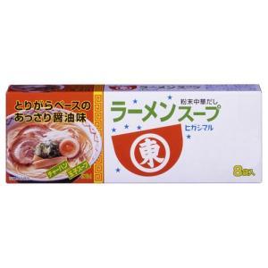 購入単位: 1個  らーめん ラーメン 鶏がらベース 鶏ガラベース 鶏ガラ 鶏がら あっさり 醤油味...