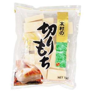 木村の切り餅 もち米粉(もち米粉100%) 1kg|kilat