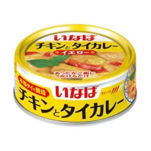 いなば チキンとタイカレー(イエロー) 125g×5缶 kilat 02