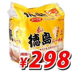 『期間限定セール』徳島製粉 金ちゃん 徳島らーめん 5食パック