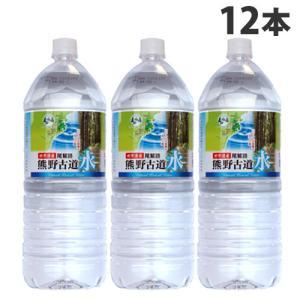 熊野古道の水 2L×12本 『おひとり様2セットまで』...