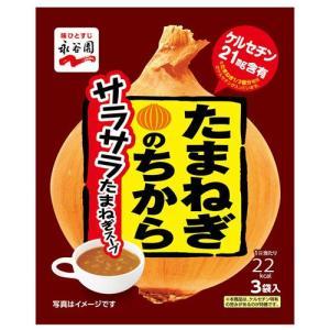 永谷園 たまねぎのちから サラサラたまねぎスープ 20.4g|kilat