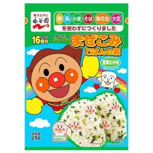 永谷園 アンパンマン 混ぜ込みご飯の素 青菜わかめ 24g