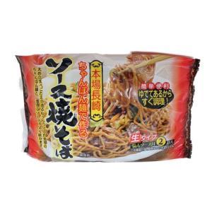 狩野ジャパン 新ソース焼そば2食 320g|kilat