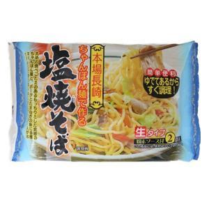 狩野ジャパン 新塩焼そば2食 314.6g|kilat
