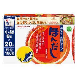購入単位:1個  だし かつお 鰹 料理 素 味 味噌 汁 つゆ 煮物 手作 醤油 調理 塩 CM ...
