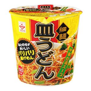 ヒガシマル 皿うどん 中華白湯スープ カップ 41.3g|kilat