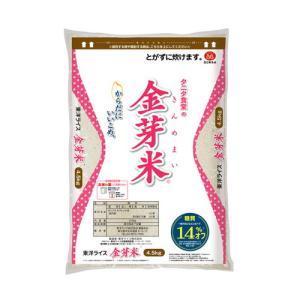 金芽米 無洗米 タニタ食堂の金芽米ごはん 4.5kg