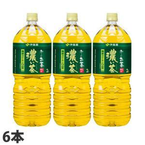 『お1人様2箱まで』伊藤園 おーいお茶 濃い茶 2L×6本