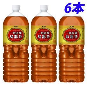 購入単位:1セット(6本)  アサヒ 一級茶葉烏龍茶 アサヒ お茶 茶 ペットボトル ノンカフェイン...