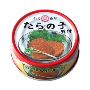 シンヤ たらの子味付け(sp缶) 50g kilat