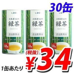 LDC お茶屋さんの緑茶 190g×30缶