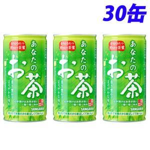 購入単位:1箱(30缶)  4902179015075 S05124 s05124 9C3222 9...