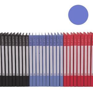 『売切れ御免』 BEAUTONE エコノミーレバーファイル A4 タテ ブルー 10冊|kilat