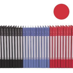 『売切れ御免』 BEAUTONE エコノミーレバーファイル A4 タテ レッド 10冊|kilat