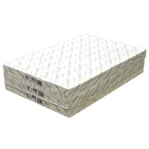 コピー用紙 キラット スーパーエコーマルチ対応 A2サイズ 1箱 1500枚