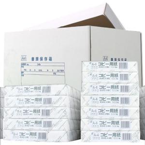 『コピー用紙』キラット スーパーエコー マルチ対応 A4サイズ 2箱セット(5000枚×2箱 )