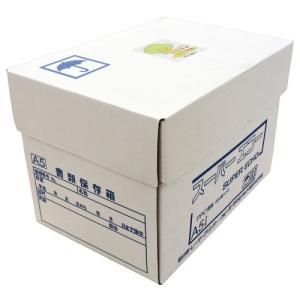 スーパーエコー マルチ対応 A5サイズ 1箱(5000枚) キラット kilat