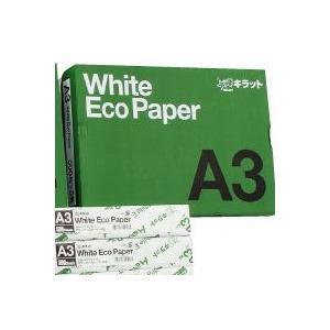 『コピー用紙』キラット ホワイトエコペーパー A3サイズ 2箱セット(2500枚×2箱)|kilat