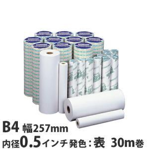 『大幅値下げ  』FAX用紙 グリーンエコー B4 257mm×30m0.5in 6本|kilat