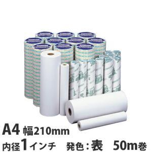 『大幅値下げ  』FAX用紙 グリーンエコー A4 210mm×50m1in 6本|kilat