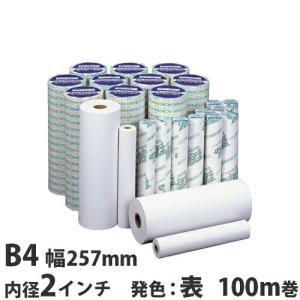 『大幅値下げ  』FAX用紙 グリーンエコー B4 257mm×100m2in 6本|kilat