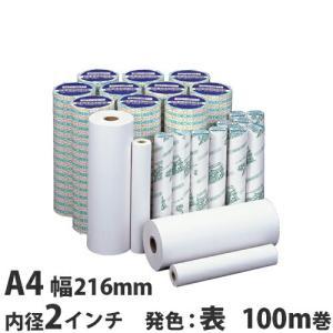 FAX用紙 グリーンエコー A4 216mm×100m2in 6本|kilat