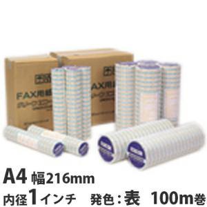 FAX用紙 グリーンエコー A4 216mm×100m1in 1本|kilat