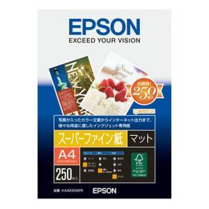 EPSON スーパーファイン紙 A4 250枚の商品画像