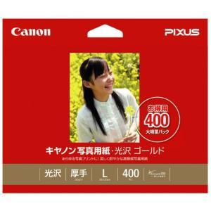 キヤノン写真用紙・光沢ゴールドL判 400枚の商品画像