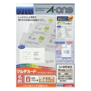 エーワン マルチカード名刺用紙 マイクロミシン 白無地 10面 51003 100シート|kilat