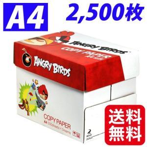 『限定商品』 コピー用紙 A4 2500枚 1箱 Ver.アングリーバードパッケージ|kilat