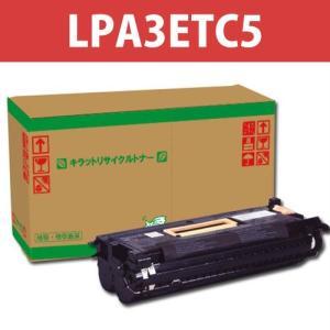 『売切れ御免』 リサイクル LPA3ETC5(LP-9600) トナー 即納 20000枚|kilat