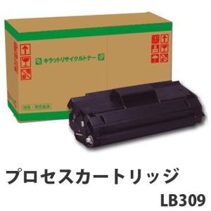 『売切れ御免』 リサイクル プロセスカートリッジLB309 トナー 即納 10000枚|kilat