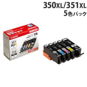 CANON BCI-351XL+350XL/5...の関連商品7