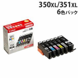 CANON BCI-351XL+350XL/6M...の商品画像