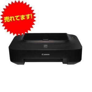 【最安値挑戦】 CANON インクジェットプリンタ PIXUS iP2700|kilat