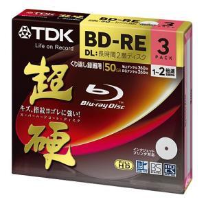 TDK 録画用ブルーレイディスク 超硬シリーズ BD-RE DL 50GB 1-2速 ホワイトワイドプリンタブル 3枚パック  BEV50HCPW