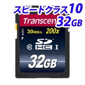 購入単位:1個  transcend class10 SDカード SDHCカード