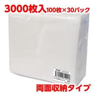 GOOD-J 不織布ケース 3000枚(100枚入×30パック)『両面収納タイプ』CD DVD BR|kilat